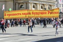 Leute mit einem großen Plakat auf der festlichen Demonstration Lizenzfreies Stockbild