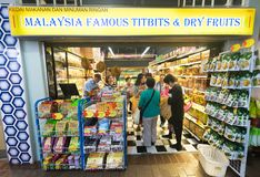 Leute am zentralen Markt in Kuala Lumpur lizenzfreie stockbilder
