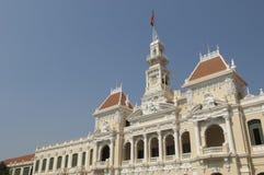 Leuteausschuß Saigon Vietnam Ho Chi Minh Stadt Lizenzfreies Stockfoto
