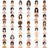 Leuteillustrations-Avatara Vektor Stockbild