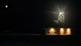 Leuty życia strażnika stacja przy nocą Obraz Stock