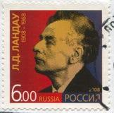 Lev Landau Royalty Free Stock Image