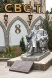 Lev van de prins het monument van Golitsyn in Novy Svet, de Krim Stock Foto's