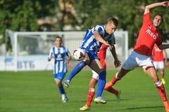 Lev Yashin VTB Cup Stock Photography