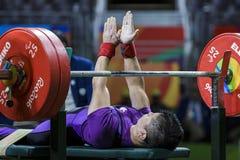 Levantamento de peso do jogo 2016 de Brasil - de Rio De janeiro - de Paralympic Fotografia de Stock