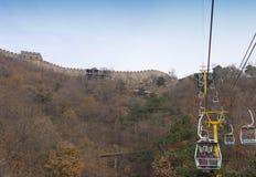 Levante a la Gran Muralla de China Foto de archivo