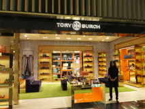 Level Shoe District at Dubai Mall in Dubai, UAE Stock Image