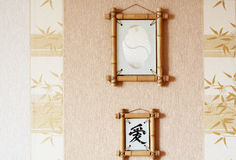 Lever in Japanse stijl stock foto's