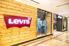 Levi's uttag på KLCC, Kuala Lumpur Arkivfoto