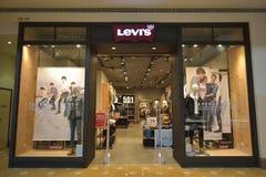 Levisafzet in Alamanda Shopping Mall-putrajaya Royalty-vrije Stock Afbeelding
