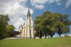 Levoca - basilica of Visitation of Virgin Mary royalty free stock photo