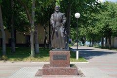 Lew Sapieha的纪念碑在Lepel,白俄罗斯 库存图片