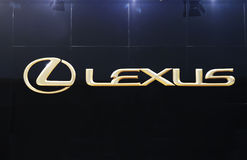Lexus logo Stock Photo