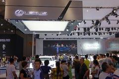 Lexus pavilionï ¼ Œ17th Chengdu Motorowy przedstawienie Obraz Royalty Free