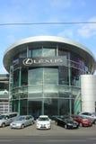 Lexus-Verkaufsstelle Lizenzfreie Stockfotografie