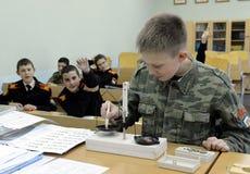 Lezione di fisica nel corpo del cadetto della polizia Immagini Stock