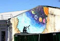 Lezioni di astronomia Immagine Stock Libera da Diritti