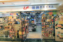 LF-Shop in Hong Kong Stockbild