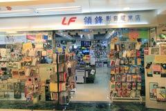 Lf shoppar i Hong Kong Fotografering för Bildbyråer