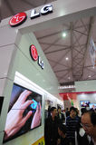 Lg booth. The Western China International Fair ,October  22th-26th,2010.in chengdu,sichuan,china Royalty Free Stock Images
