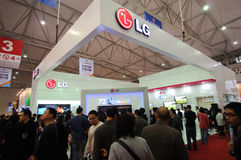 Lg booth. The Western China International Fair ,October  22th-26th,2010.in chengdu,sichuan,china Stock Photos