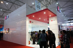 Lg booth. The Western China International Fair ,October  22th-26th,2010.in chengdu,sichuan,china Stock Images