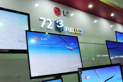 Lg booth,lg 72 3d full led Royalty Free Stock Images