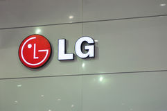 Lg booth logo Stock Photography