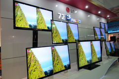 Lg booth,lg 72 3d full led Stock Photo