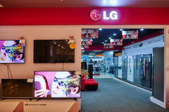 Lg household electric appliances shop Stock Images