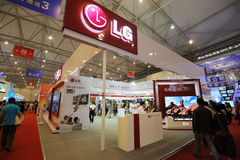 Lg pavilion. The 13th Western China International Fair ,September 25th-30th,2012.in chengdu,sichuan,china Stock Photo