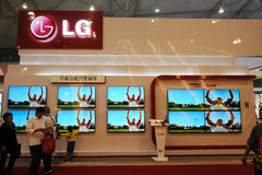Lg pavilion. The 13th Western China International Fair ,September 25th-30th,2012.in chengdu,sichuan,china Stock Photography