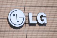 LG electronics brand  Royalty Free Stock Image