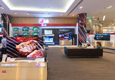 LG store in Siam Paragon mall, Bangkok Royalty Free Stock Photography