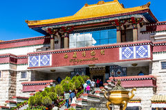 Lhasa Museum Royalty Free Stock Photography