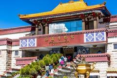 Lhasa muzeum Fotografia Royalty Free