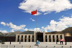 Lhasa Railway Station Royalty Free Stock Photo