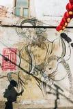 Lhong 1919, κινεζική mural ζωγραφική γυναικών στον τοίχο Στοκ Φωτογραφίες