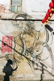 Lhong 1919年,中国在墙壁上的妇女壁画 库存照片