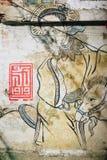 Lhong 1919年,在墙壁上的传统壁画 免版税库存图片