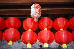 Lhong 1919年,红色和白色lampions 免版税库存照片