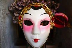 Lhong 1919, tradycyjni chińskie maska dla kobiet Fotografia Stock