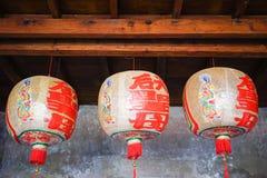 Lhong 1919, tres lampions blancos Fotos de archivo