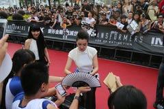 Li Bingbing Stock Photos