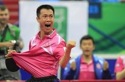 Li Ching (HKG) Image libre de droits