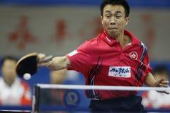 LI Ching (HKG)  Royalty Free Stock Image