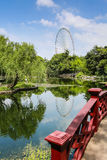 Li garden, Wuxi city in Jiangsu province, China Royalty Free Stock Image