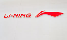 Li-Ning logo. Stock Photography
