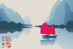 Li river. Stock Images