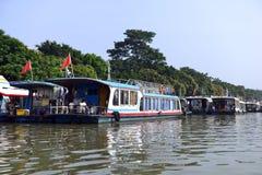 Li rzeka Zdjęcia Royalty Free